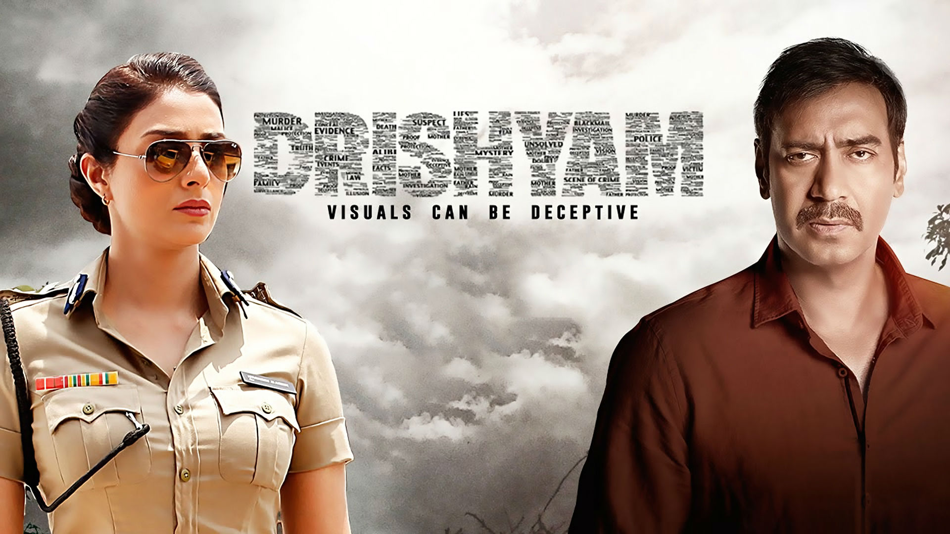 Image result for drishyam poster