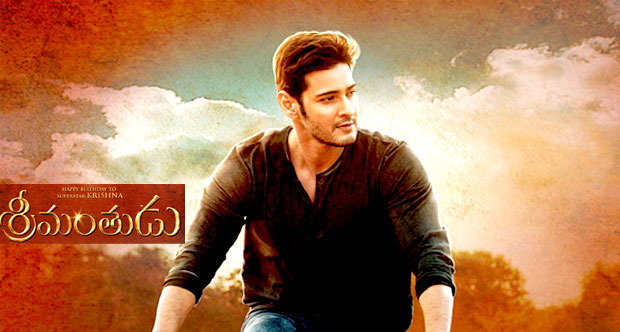 Srimanthudu-Movie-Maheh-Babu-Posters-Download