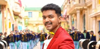 Theri 1st day box office collection