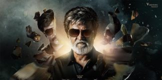 Kabali 2nd day box office collection