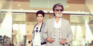 Kabali 4th Day Box Office Collection