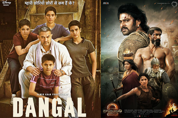 Bahubali 2 Box Office Collection in All India: Beats Dangal