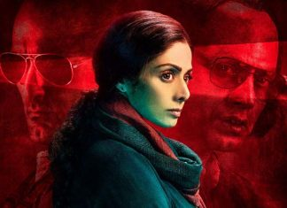 Mom 2nd Day Box Office Collection
